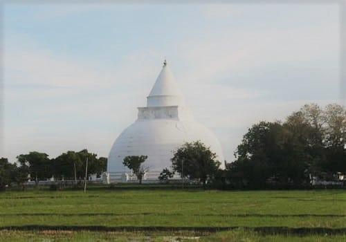 Katharagama